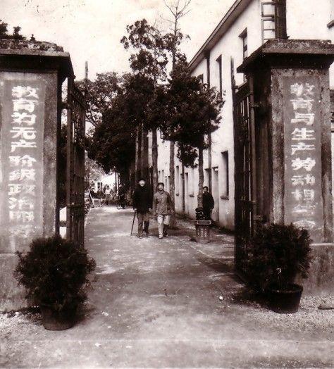 校园风景-江苏省锡山高级中学
