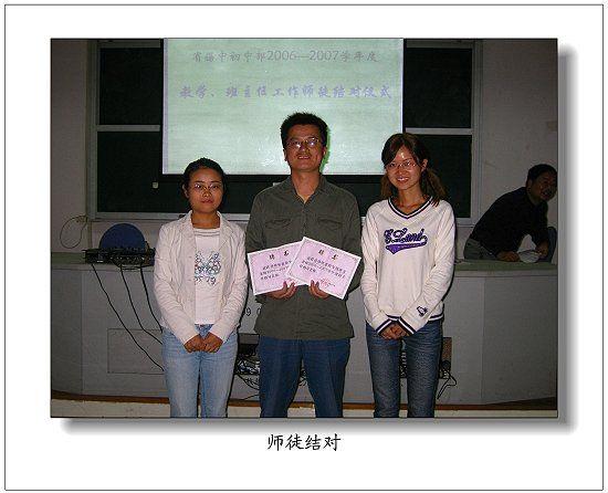 新闻报道-江苏省锡山高级中学