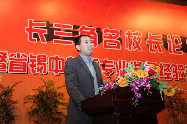 江苏省锡山高级中学 校园新闻 新闻报道 正文内容  省锡中陈春芳老师